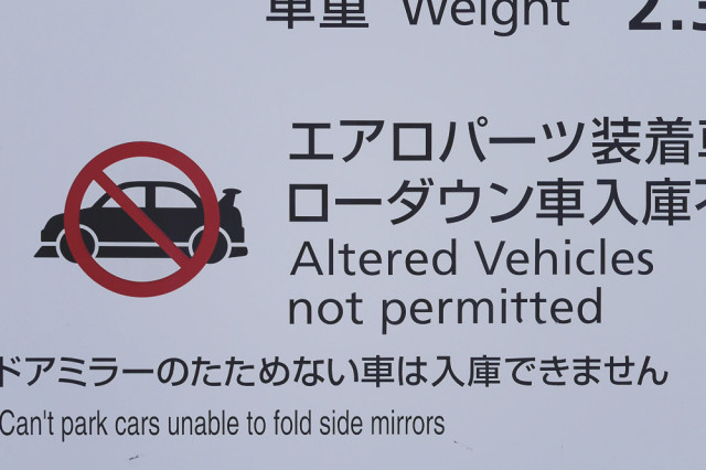 altered-vehicles-not-permitted