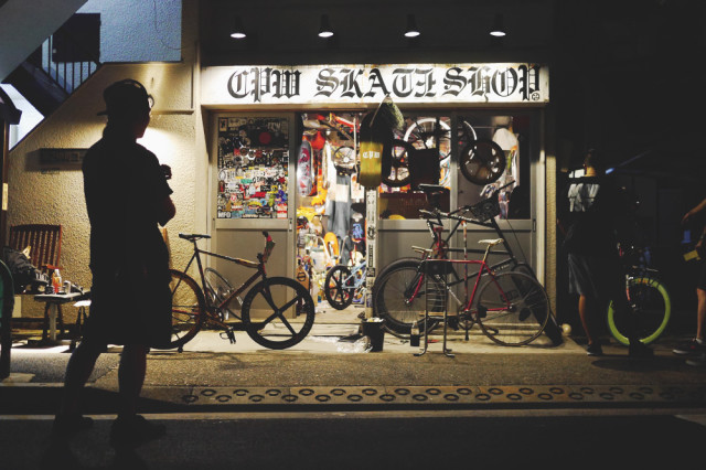 cpw_skate_shop_outside