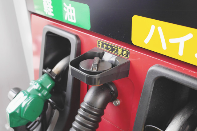 fuelstation