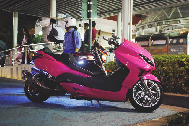 pinkscooter