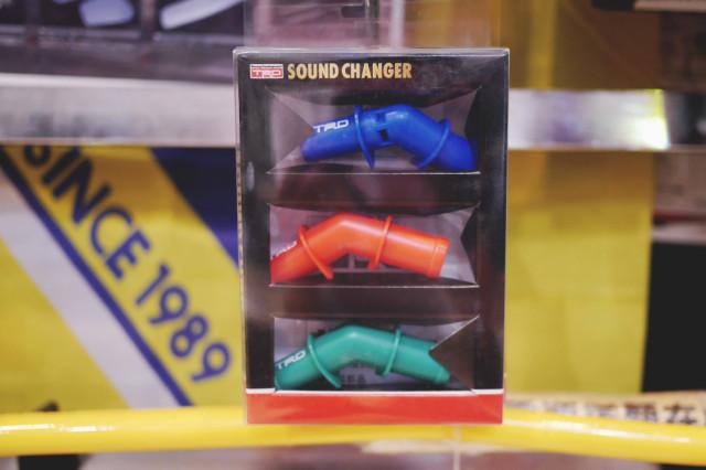 soundchanger