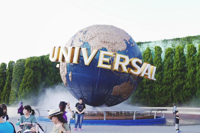 universalglobe