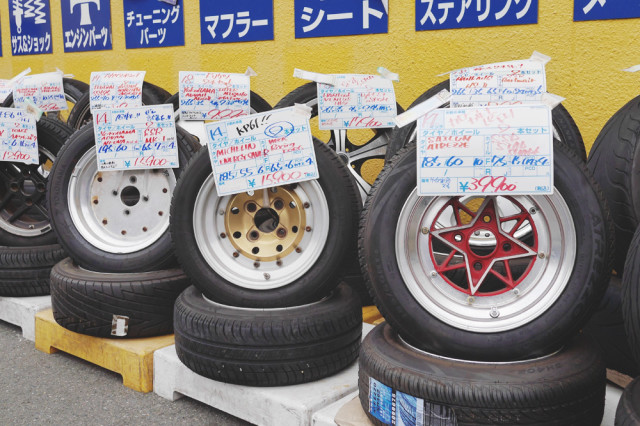 wheels_upgarage