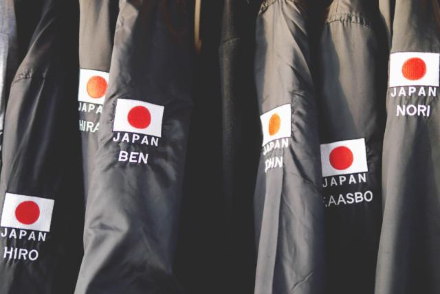 jacketnames