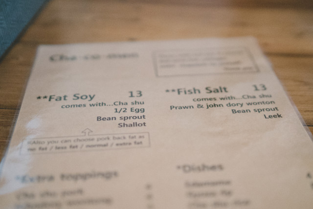 menu_chacobar