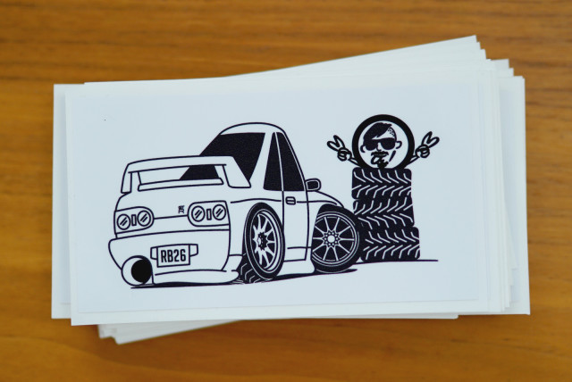 rb26_sticker_blog