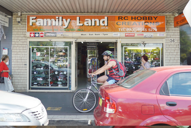 familyland_hobby_shop