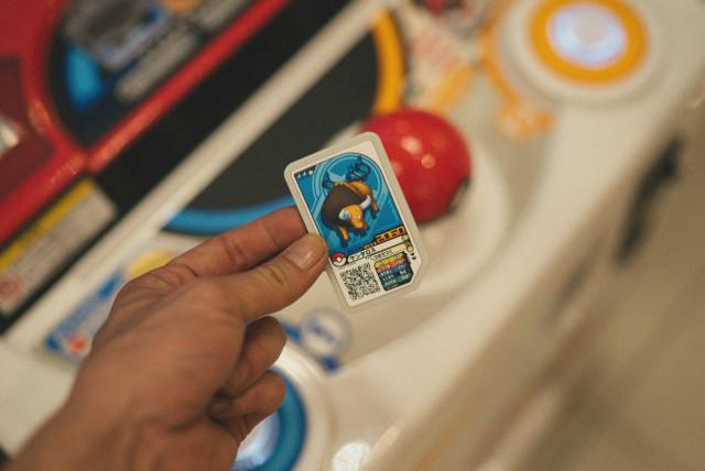 pokemondcard