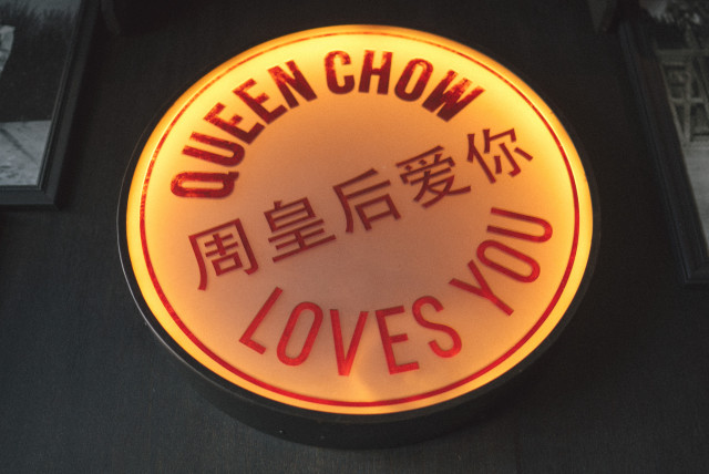 queenchow