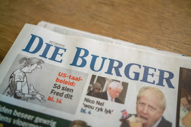 die_burger_paper